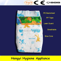 best selling PE Film back sheet baby diapers Wholesale price