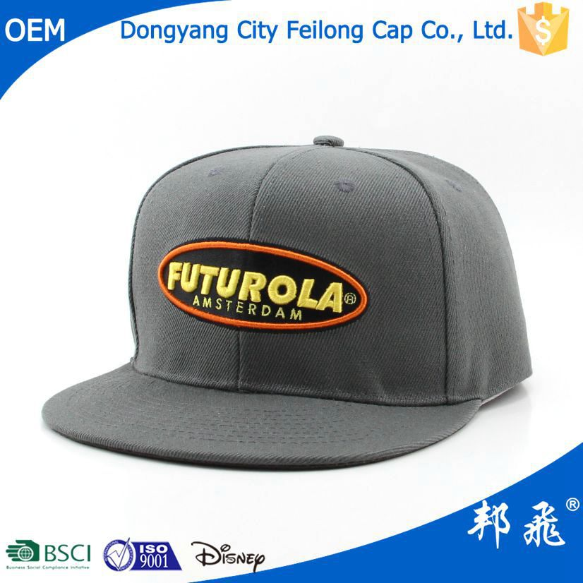 sports caps baseball cap promotion hats made in china