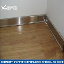 customized durable indoor stainless steel skirting board cover
