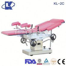 operating delivery bed manufacturer ce gynecology operaing chair new coming malfunctioned delivery bed