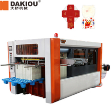 Disposable Paper Box Improved Die Cutting Machine with Creasing and Embossing