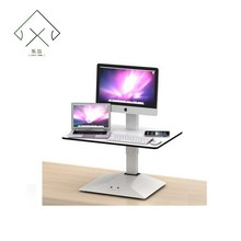 Factory price height adjustable wood top double sided desk