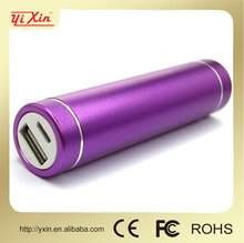 2014 New Style 2600mah universal mobile camera battery charger
