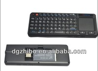 2.4G wireless mini keyboard with touchpad and bluetooth