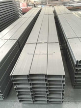 mild steel SS400 section steel sizes