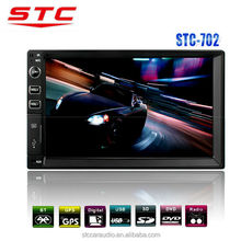 car mp5 touch screen 7 inch car mp5 player with am/fm radio STC-702