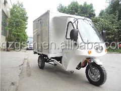 250CC Refrigerator Cargo Tricycle,Three Wheel Cargo Tricycle With Refrigerator,Refrigerator Tricycle