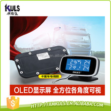 Made in Fujian OEM factory price 8-22 wheels buses,trucks and trailers TPMS