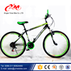 24 26carbon frame mountain bike,best mountain bike,gt bicycle mountain bike