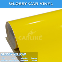 Factory Price Air Free Paint Glossy Viny Sticker Protect For Car