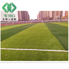 High quality 70mm artificial turf grass for soccer field