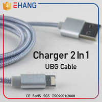 2016 hot sale white 2in1 usb cable charging line for iphone android