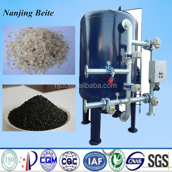 Quartz sand media/Anthracite/Shell filter manganese sand filters