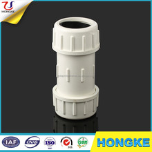 "White 1/2"" PVC BS Coupling For Hose"