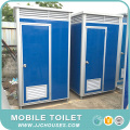 Unique design cheap toilet,high standard cheap one piece toilet,potable colored toilets for sale