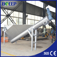 Sand filter for sewage treatment