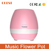K3 Smart Music Flower Pot Wireless