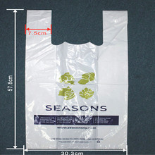 print your company logo corn starch degradable plastic t shirt bag