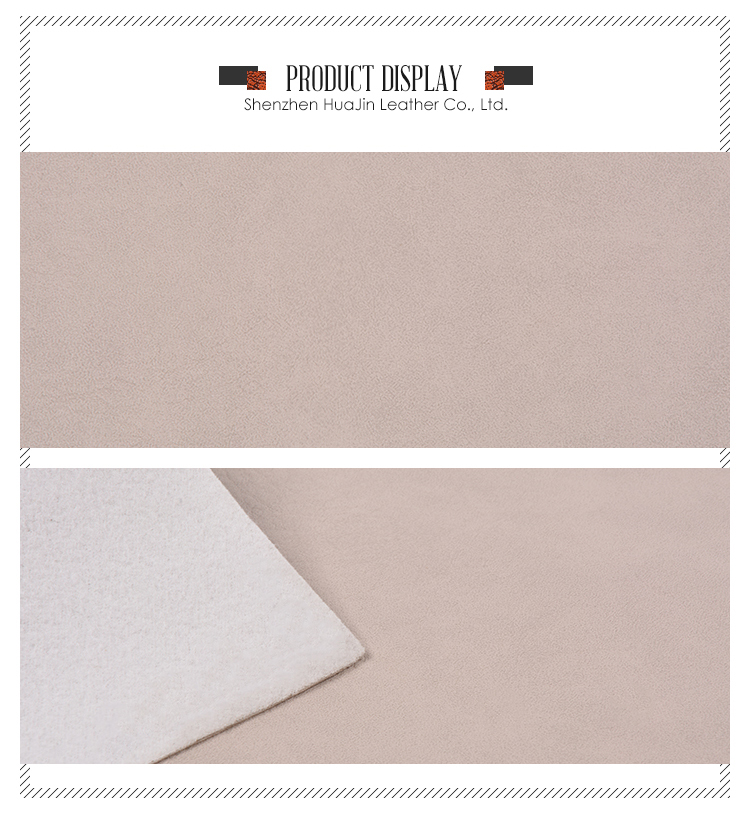 High quality pvc synthetic leather fabric for furniture