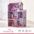 Teamson Kids - Fancy Mansion Doll House