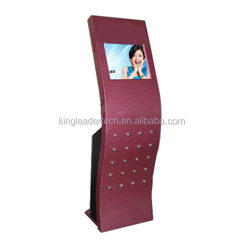 SAW touchscreen information kiosk with curved design