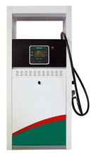 fuel dispenser sanki