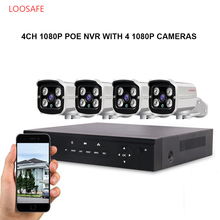 High Quality 1080p Security Camera System 4ch Poe Nvr Kit