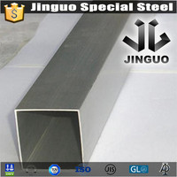 S235JR steel square tube