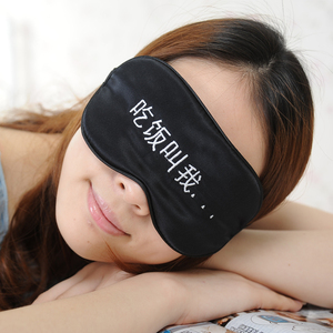 wholesale 16 mommie embroidered pure silk sleep eye mask super-smooth,homemade eye mask