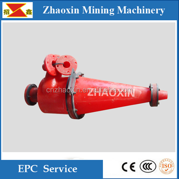 Low Cost Gold/Copper Mining Cyclone Separator Price