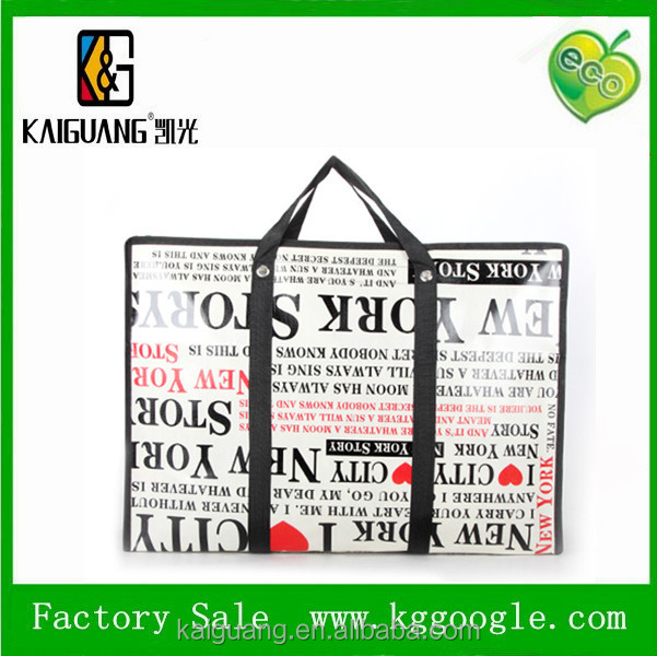 Made in China customized printed logo Large size non woven shopping bag