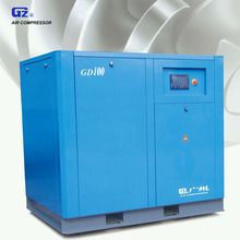 Oil - injected rotary screw air compressors 75kw 100hp