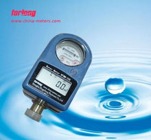 RF Card Stepped Tariff Prepaid Water Meter