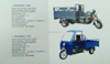 rickshaw tricycle/50cc tricycle/adult tricycle motor kit