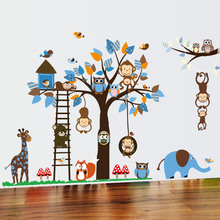 Owl monkey tree squirrel wall sticker for kids art decoration bedroom living room children wall murals waterproof removable