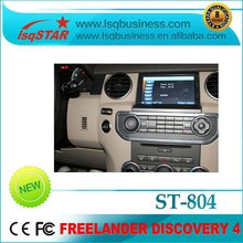 Central Multimidia Land Rover Discovery 4 with gps, radio, bluetooth, steering, digital tv optional
