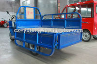 best quality electric cargo tricycle in India,auto operated rickshaw,high quality electronic tricycle- yufeng 063