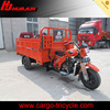 triciclo+pedal+adulto/moto trike/truck cargo tricycle