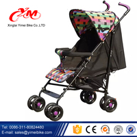 Factory supply good quality baby trend double jogging stroller, best strollers for babies , baby strollers for sale