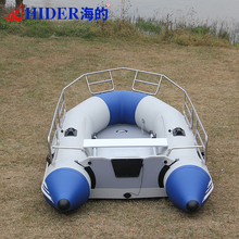 Hider fishing boat with Stainless Steel Guard Bar and aluminum sheet