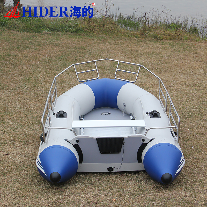 Hider inflatable boat with Stainless Steel Guard Bar and aluminum sheet for boat
