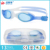 Wholesale Kids Anti-fog Funny swimming goggles with box