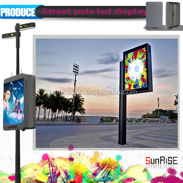 LAN/Wifi/3G intelligent management/ P3/P4/P5/P6 street lighting pole led display IP 65 full color large screen video