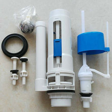 Toilet fitting one piece silicon seal soft push dual flush inlet valve