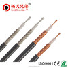 Good quality!coaxial cable rg59 with power cable for CCTV Camera.75 Ohm! Brand OEM. Supply Sample with Free.MOQ