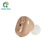 2018 new style mini earphones amlifier digital rechargeable hearing aids for sale
