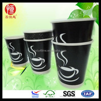 EUR Version PE Coated Disposable Recycled Coffee Hot Drink Double Wall Paper Cups