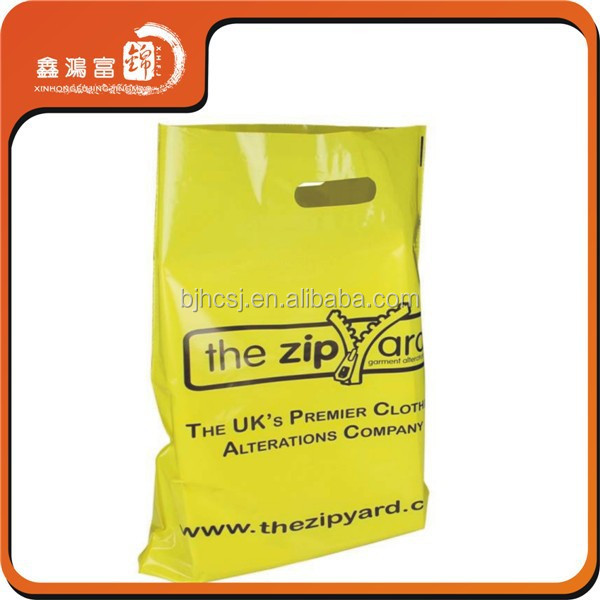 Innovative colorful printing polyethylene plastic bag