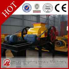 HSM Professional Best Price roller corundum crusher