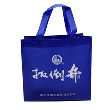 Competitive Price Durable High Quality New Fashion Shenzhen Reusable Shopping Bag Non Woven Foldable Bags.